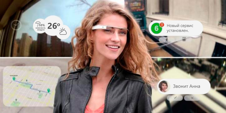 virtual-reality-google-glases
